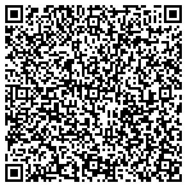 QR-код с контактной информацией организации ЧЕЛЯБВТОРМЕТ ОАО, СУЛЕИНСКИЙ ЦЕХ