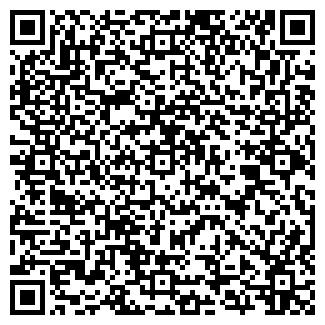 QR-код с контактной информацией организации САЙНОГ