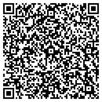 QR-код с контактной информацией организации ЭКОТЕРРА
