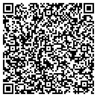 QR-код с контактной информацией организации УРАЛНЕФТЬ