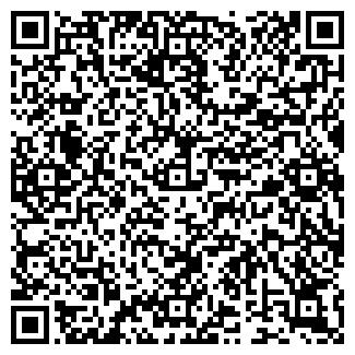 QR-код с контактной информацией организации ВЕРШИНЫ