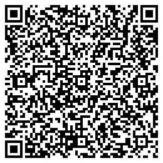 QR-код с контактной информацией организации ООО ГОРТЕХСЕРВИС