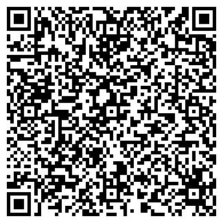 QR-код с контактной информацией организации ОГПС №13