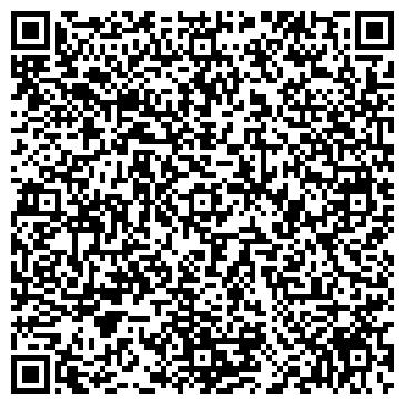 QR-код с контактной информацией организации ХРАМ ВОЗДВИЖЕНИЯ ЧЕСТНОГО ЖИВОТВОРЯЩЕГО КРЕСТА