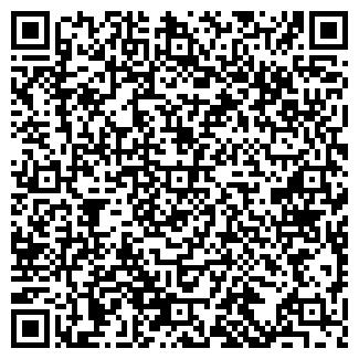 QR-код с контактной информацией организации РЕМОНТ СЧПЗ ООО