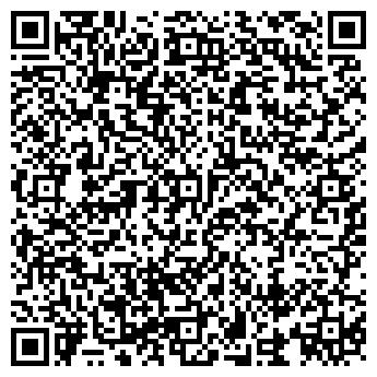 QR-код с контактной информацией организации БОЛЬНИЦА П. МЕЖЕВОЙ МУЗ