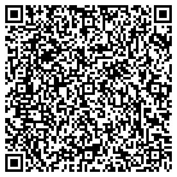 QR-код с контактной информацией организации КОМПЬЮТЕР-СЕРВИС НОВЫЙ МИР