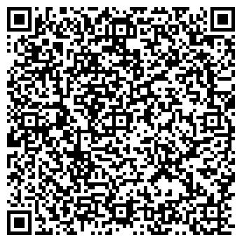 QR-код с контактной информацией организации ВАЛОР-ТРЕЙД ООО