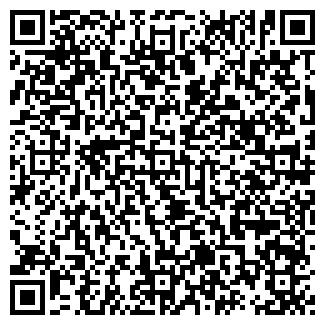QR-код с контактной информацией организации СТЕП ЗАО