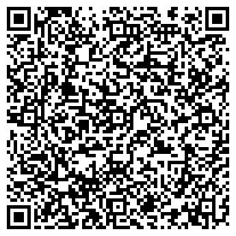 QR-код с контактной информацией организации АГРОФИРМА МАГНЕЗИТ ООО