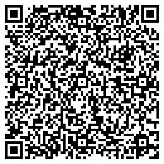 QR-код с контактной информацией организации ПОРОГИ ГОСТИНИЦА