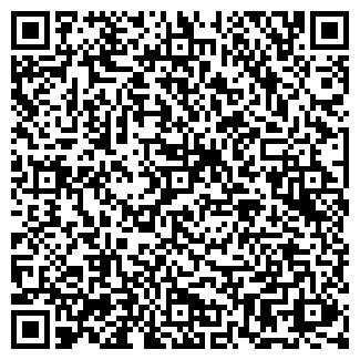 QR-код с контактной информацией организации СТОА ООО