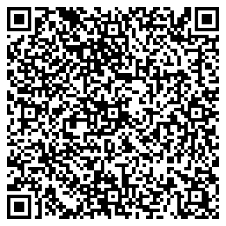 QR-код с контактной информацией организации НАТАЛИ МАГАЗИН
