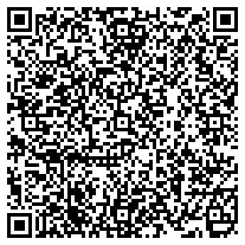 QR-код с контактной информацией организации ЗАРЯ ПРЕДПРИЯТИЕ ООО