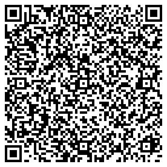 QR-код с контактной информацией организации DIM-SUM