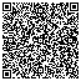 QR-код с контактной информацией организации САТКАЛЕСПРОМ ООО