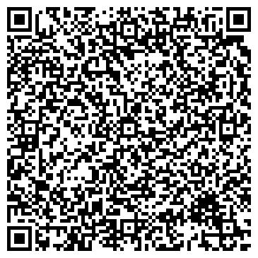 QR-код с контактной информацией организации БЕЛЫЙ ВЕТЕР РЕКЛАМНОЕ АГЕНТСТВО