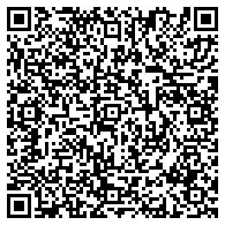 QR-код с контактной информацией организации ПОЛИКЛИНИКА №3