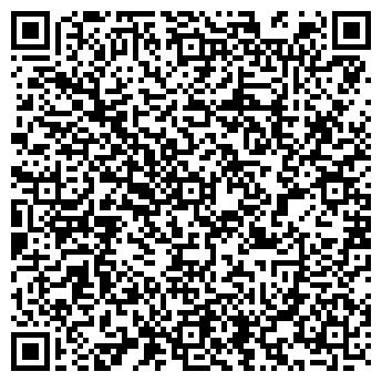 QR-код с контактной информацией организации ГОСТИНИЦА 'ВАСИЛЬЕВНА'