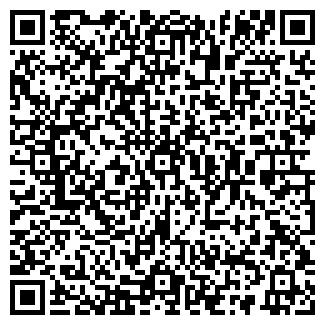 QR-код с контактной информацией организации УРАЛ-ФИШ ТД