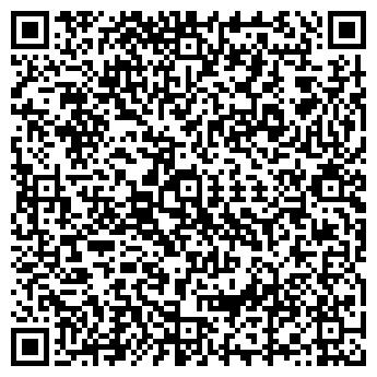 QR-код с контактной информацией организации ЧЕРКИЗОВО-УРАЛ ООО