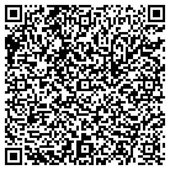 QR-код с контактной информацией организации УРАЛ-ОГНЕУПОР ПК ООО