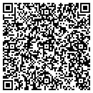QR-код с контактной информацией организации ФИБРОЛИТ НПК ООО