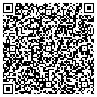 QR-код с контактной информацией организации ПРОФОКНО ООО