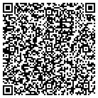 QR-код с контактной информацией организации КОММУНИКАЦИИ СТЕЛС ООО