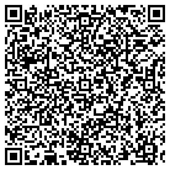 QR-код с контактной информацией организации ОВД СЕВЕРОУРАЛЬСКА