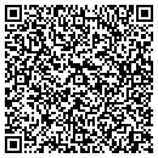 QR-код с контактной информацией организации КУМБА