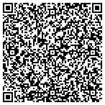 QR-код с контактной информацией организации СЕВЕРОУРАЛЬСКАЯ ГОРОДСКАЯ ОРГАНИЗАЦИЯ ВОИ