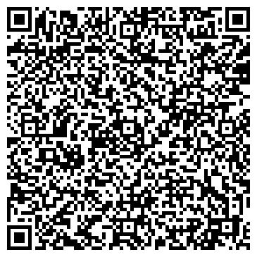 QR-код с контактной информацией организации ООО ТД СЕВЕРОУРАЛЬСКОГО ЗАВОДА ЖБИ