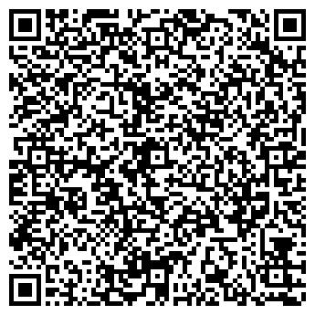 QR-код с контактной информацией организации КОЛОНГА