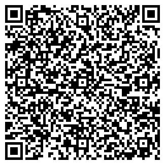 QR-код с контактной информацией организации НАШЕ СЛОВО