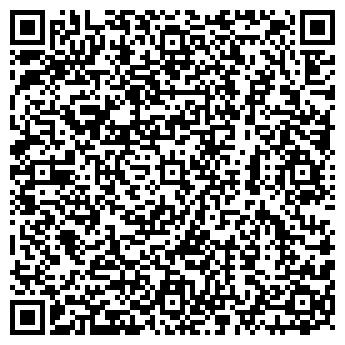 QR-код с контактной информацией организации УРАЛТОРГСЕРВИС-3, ООО