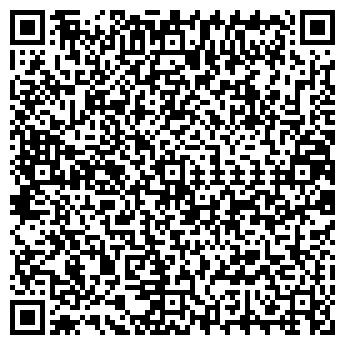 QR-код с контактной информацией организации ЭКСПЕРТ МАГАЗИН