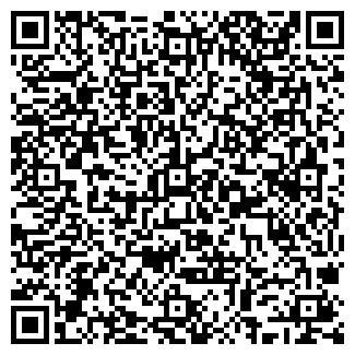 QR-код с контактной информацией организации СЕРОВА