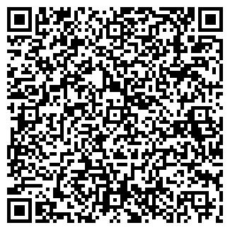 QR-код с контактной информацией организации № 10 Г. СЕРОВА