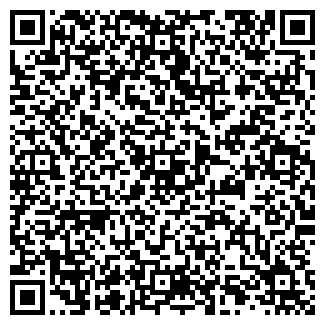 QR-код с контактной информацией организации УРАЛ МАГАЗИН