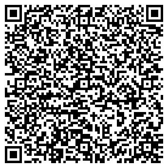 QR-код с контактной информацией организации СЕРОВА № 6 БУЛОЧНАЯ
