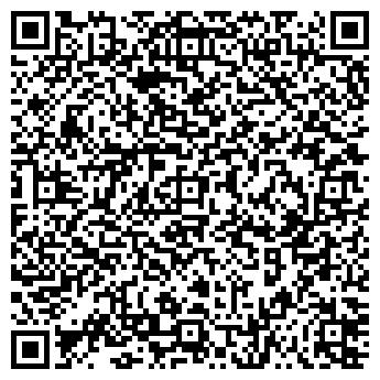 QR-код с контактной информацией организации СЕРОВА № 5 БУЛОЧНАЯ