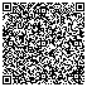 QR-код с контактной информацией организации СЕРОВА МДОУ № 27