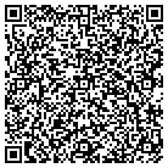QR-код с контактной информацией организации РЕГИОН-ИНВЕСТ, ООО