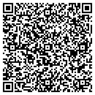 QR-код с контактной информацией организации КЕНТАВР