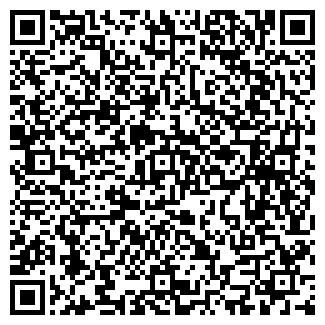 QR-код с контактной информацией организации СЕРОВ-3