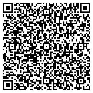 QR-код с контактной информацией организации CЕРОВА № 16
