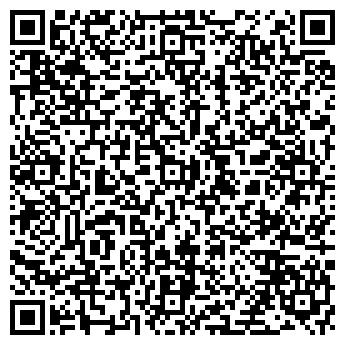QR-код с контактной информацией организации СЕРОВА МДОУ № 5 ДЕЛЬФИНЧИК