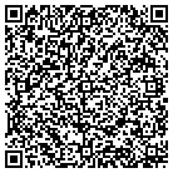 QR-код с контактной информацией организации СЕРОВА УВД
