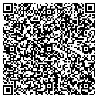 QR-код с контактной информацией организации СЕРОВА АВТОСТОЯНКА